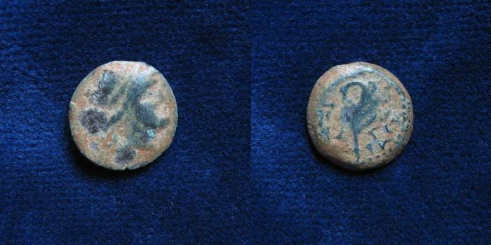 Ancient Coins - SELEUKID KINGS of SYRIA. Alexander I Balas. 152-145 BC.Ascalon mint.