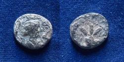 Ancient Coins - JUDAEA, Herodians. Herod IV Philip, with Livia. 4 BCE-34 CE.