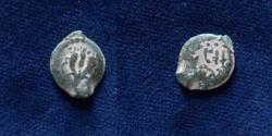 Ancient Coins - JUDAEA, Hasmoneans. Mattathias Antigonos (Mattatayah). 40-37 BCE.