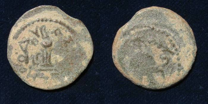 Ancient Coins - Judean, Herod I (the Great)8 prutot 40-4 BC