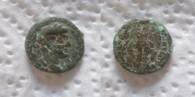 Ancient Coins - JUDAEA, Herodian Kings. Agrippa II, under Domitian. Year 19 (79/80 AD). with countermark.