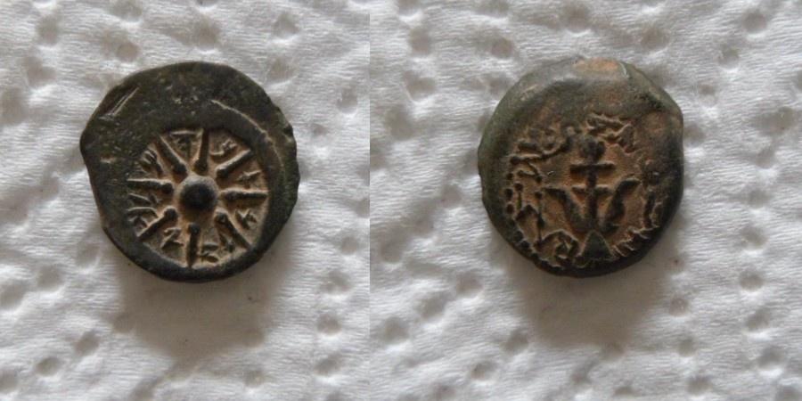 Ancient Coins - JUDAEA, Hasmoneans. Alexander Jannaios (Yehonatan). 103-76 BCE. Æ Prutah.