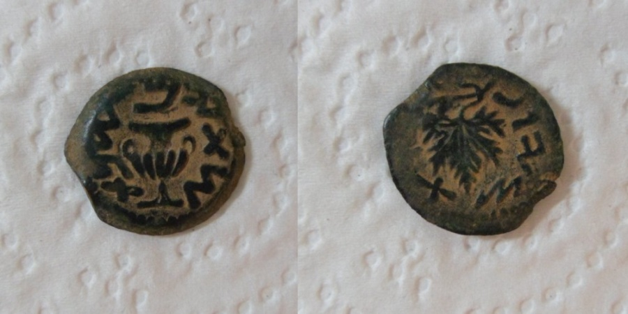 Ancient Coins - First Jewish Revolt - Year Two, AE prutah 67/68 A.D.