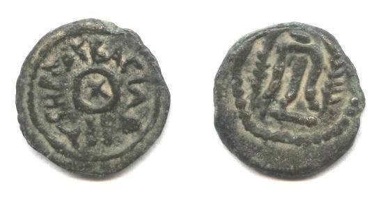 Ancient Coins - Herod the Great NICE Temple Table.