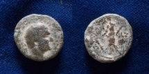 Ancient Coins - JUDAEA, Herodians. Agrippa I. 37-43 CE.