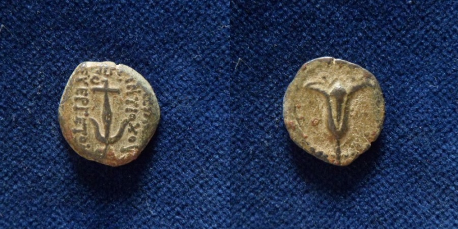 Ancient Coins - SELEUKID KINGS of SYRIA. Antiochos VII Euergetes (Sidetes). 138-129 BC. Æ Prutah . Jerusalem mint.