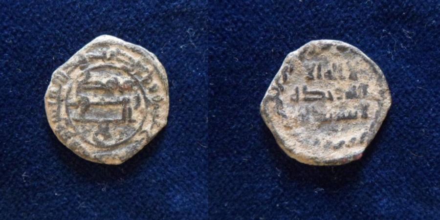 Ancient Coins - Abbasid Anonymouse AE Fals al-Ramla AH 217.