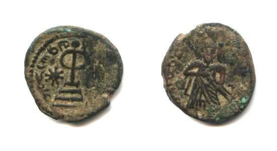 Ancient Coins - Arab-Byzantine Bronze Fals, struck 685-705 at Aman.
