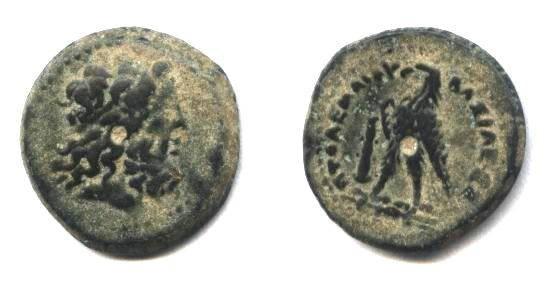 Ancient Coins - Egypt. Ptolemy II Bronze Zeus/Eagle.