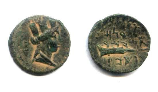 Ancient Coins - Phoenicia of Tyche , Galley prow.