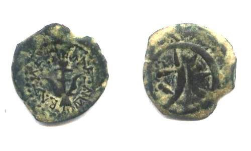 Ancient Coins - Widows Mite Alexander Jannaeus Prutah