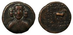 Ancient Coins - Parthia, Phraates III, c.70-57BC, AE16, NGC Choice VF