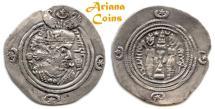 Ancient Coins - SASANIAN KINGS. Khusru (Husrav) II. 590-628 AD. AR Drachm. AHM (Hamadan) RY 25.