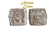 Ancient Coins - Indo-Scythians, Azes I 57-35 BC. AE Square Half Unit. Rare type