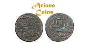 Ancient Coins - Islamic, Great Mongols, Chingiz Khan. 602-624 AH (1206-1227AD). AE Jital. Nice example of Kurraman