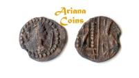 "Ancient Coins - Hunnic Tribes, Nezak Huns. Sahi Tigin ""Sri Sahi"". 7th century. Small AE Unit. Rare"