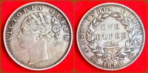 Ancient Coins - British India, Victoria. 1837-1901. AR Rupee. 1480. 34 berries
