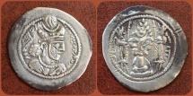 Ancient Coins - Sasanian Kings. Vahram (Bahram) V. AD 420-438. AR Drachm