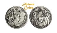 Ancient Coins -  Sasanian Kings Shahpur (Shapur) II. AD 309-379. AR Drachm. RARE