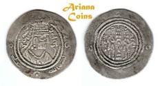 Ancient Coins - Arab Sasanian, Eastern Sistan Series. Jannah. Governor, 8th Century AD. AR Drachm RARE