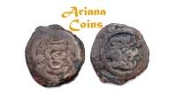 Ancient Coins - Islamic, Arab Sasanian. Anonymous. AH 41-77 / AD 661-697. AE pashiz/Fals. Zaranj mint, undated. Rare
