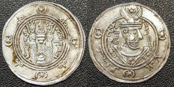 Ancient Coins - Abbasid Governors of Tabaristan, Umar bin al-Ala (155-165h), AR Hemidrachm.