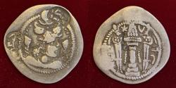 Ancient Coins - Hunnic Tribes, Hephthalites, Uncertain. Anonymous. Before 700 AD. AR Drachm.