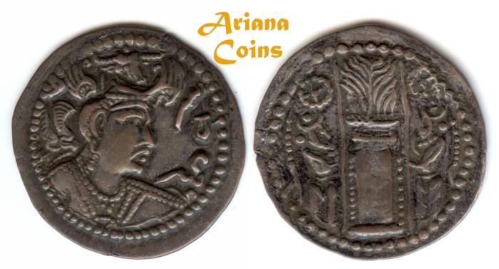 Ancient Coins -  Hunnic Tribes, Nezak Huns, Napki Malka, Ghazna mint, AD 515-650 AD AE Drachm Excellent bold Grade. Rare variety