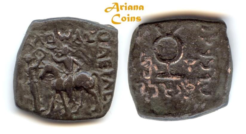 Ancient Coins - Indo-Parthian, Gondopharid Dynasty. Gondophares. Circa 40-5 BC. AE Half Unit. Nice example