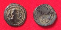 Ancient Coins - HUNNIC TRIBES Nezak Huns, Alkhan-Nezak Crossover type, Ghazna region, Early 6th century. AE Drachm