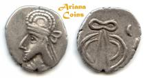 Ancient Coins - Kings of Persis, Uncertain king II. Late 1st century AD. AR Hemidrachm.