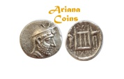Ancient Coins - Kings of Persis. Darios (Darev) I. 2nd century BC. AR Drachm