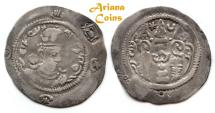 "Ancient Coins - HUNNIC TRIBES, Hephthalites. Nezak Huns. ""Phromo Kesaro"" Circa 7th century AD. AR Drachm"