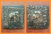 Ancient Coins - Baktria Indo-Greek Kingdom. Archebios Dikaios Nikephoros. Circa 90-80 BC. AE Hemiobol. Very Rare