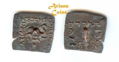 Ancient Coins - Indo-Greek Kingdom. Menander I Soter. Circa 155-130 BC. AE Unit. Superb