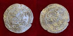 Ancient Coins - Islamic, Great Mongols, Hulagu khan 654-663 AR Dirham.