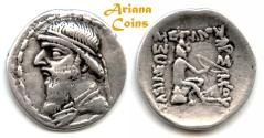 Ancient Coins - PARTHIAN KING. Mithradates I. 171-138 B.C. AR Drachm. Hekatompylos mint. Rare in bold.