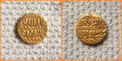 Ancient Coins - Islamic, Mamluk, al-Zahir Abu-Sa'id Timurbugha (872-873)AH. Gold Ashrafi RR
