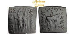 Ancient Coins - Indo-Greek Kingdom. Diomedes. Circa 95-90 BC. AE Quadruple Unit. Scarce