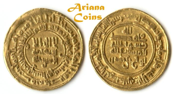 Ancient Coins - Islamic Samanid, Nuh bin Nasr (نوح بن نصر AH 331-343) AV Dinar, Nishapur mint, citing al Mustakfi, Year 338h. Rare