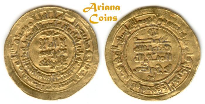 Ancient Coins - Islamic Samanid, Nuh bin Nasr (نوح بن نصر AH 331-341) AV Dinar, Nishapur mint, citing Al Muttaqi, Year 333h, Rare.