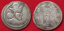 Ancient Coins - Sasanian Kings, Shahpur II. AD 309-379. AR Drachm. Rare issue from Sakastan