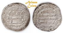 Ancient Coins - Umayyad temp, Hisham هشام بن عبد الملك ‎ (105-125h), Silver Dirham. Wasit 118h