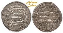 Ancient Coins - Islamic, Umayyad, Hisham هشام بن عبد الملك ‎ (105-125h), Silver Dirham. Wasit 119h