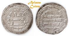 Ancient Coins - Umayyad temp, Hisham هشام بن عبد الملك  (105-125h), Silver Dirham. Wasit 118h