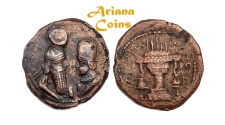 Ancient Coins - Sasanian Kings. Ardashir I, with Shahpur I. AD 223/4-240. AE Unit. Rare & Superb of this type.