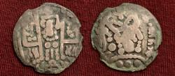 Ancient Coins - Islamic, Abbasid Al-Mahdi imitations in Bukhara AH158-169/AD 775-785 BI dirham.