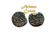 Ancient Coins -  Islamic Great Mongols, Chaghatayid Khans. Khutlugh Khwaja. AH 697-698 / AD 1298-1299. AE Jital.