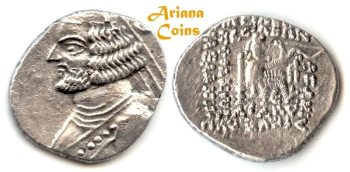 Ancient Coins - PARTHIAN KING. Orodes II. Circa 56-38 B.C AR Drachm. Court mint at Rhagai.