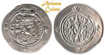 Ancient Coins - SASANIAN KINGS. Yazdgerd (Yazdgard) III. AD 632-651. AR Drachm. Year 3. Superb. Rare for this type